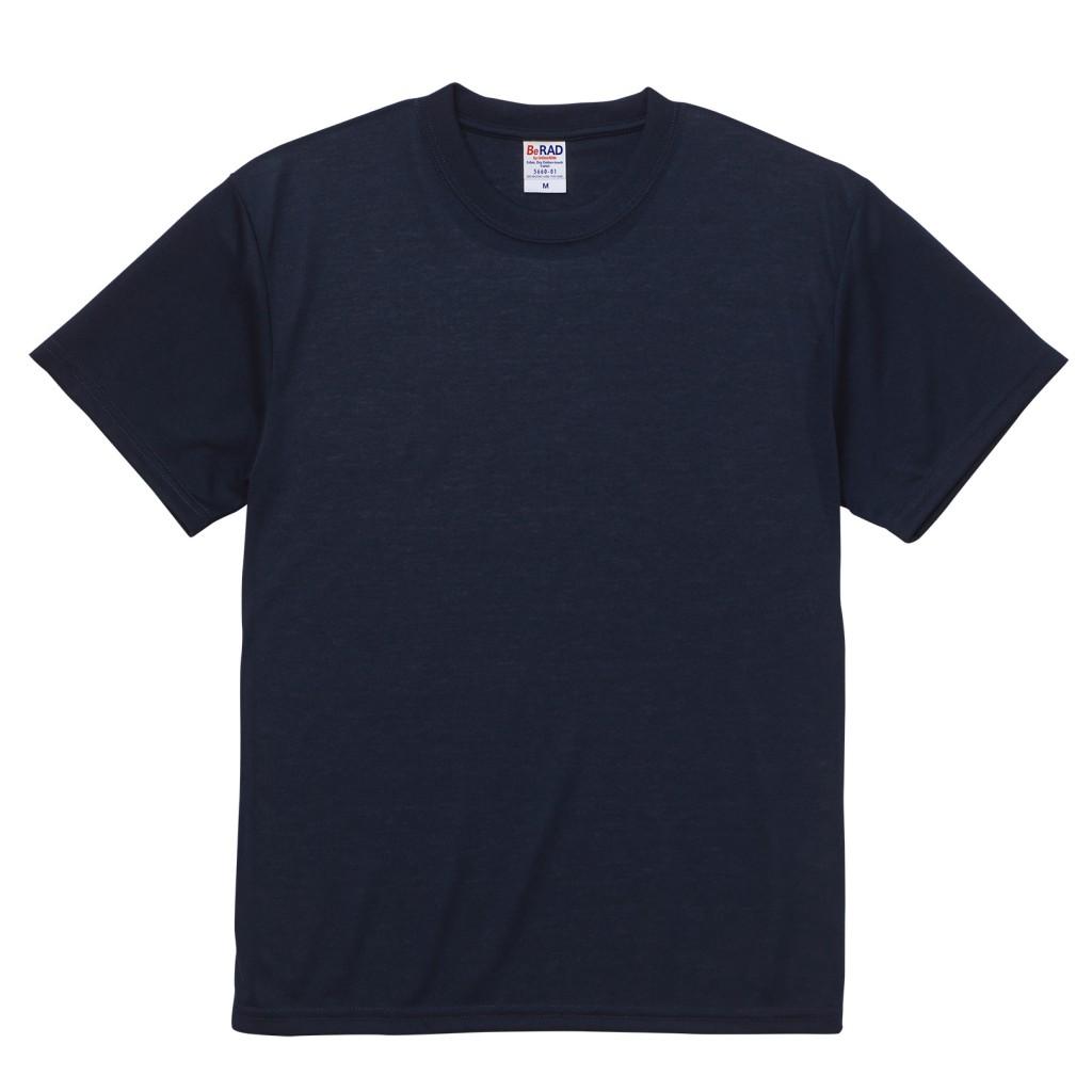5660-01 5.6オンス ドライコットンタッチTシャツ(ノンブリード)