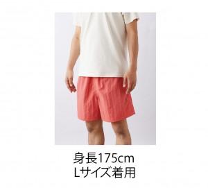 着用イメージ(身長175cm、Mサイズ)