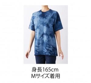 着用イメージ(身長165cm、Mサイズ)