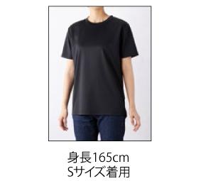 着用イメージ(身長165cm、Sサイズ)