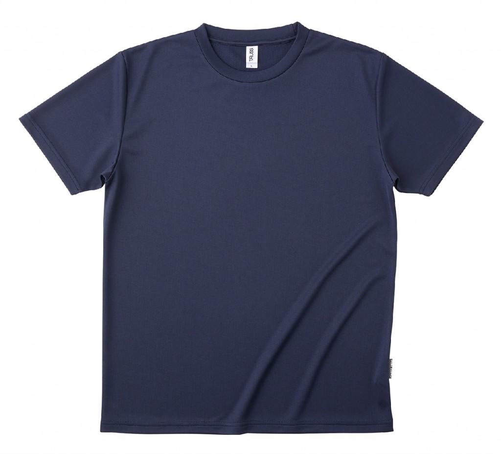 PBR-920 リサイクルポリエステルTシャツ