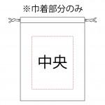 TR-1029 ピケブランケット(巾着付)