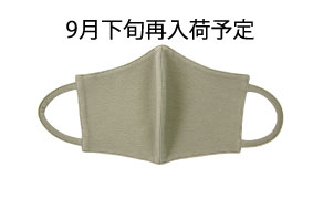 OVM-2001 オーバーマスク